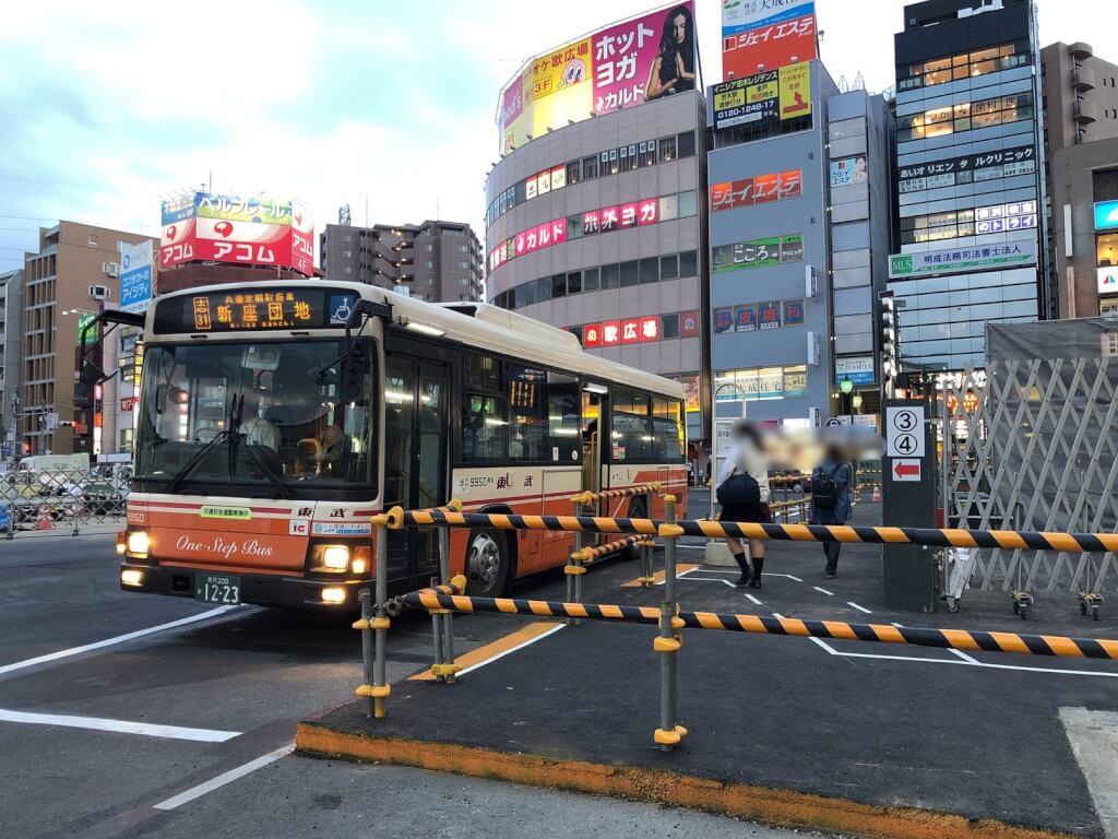 志木駅南口バス停
