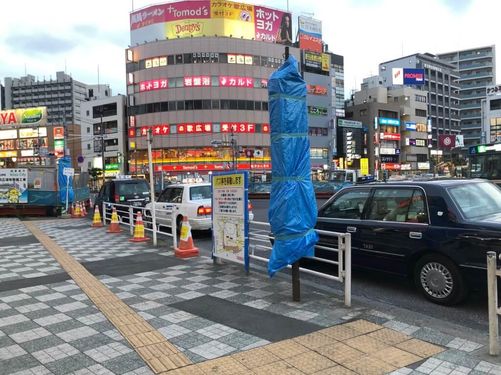 志木駅南口タクシー乗り場