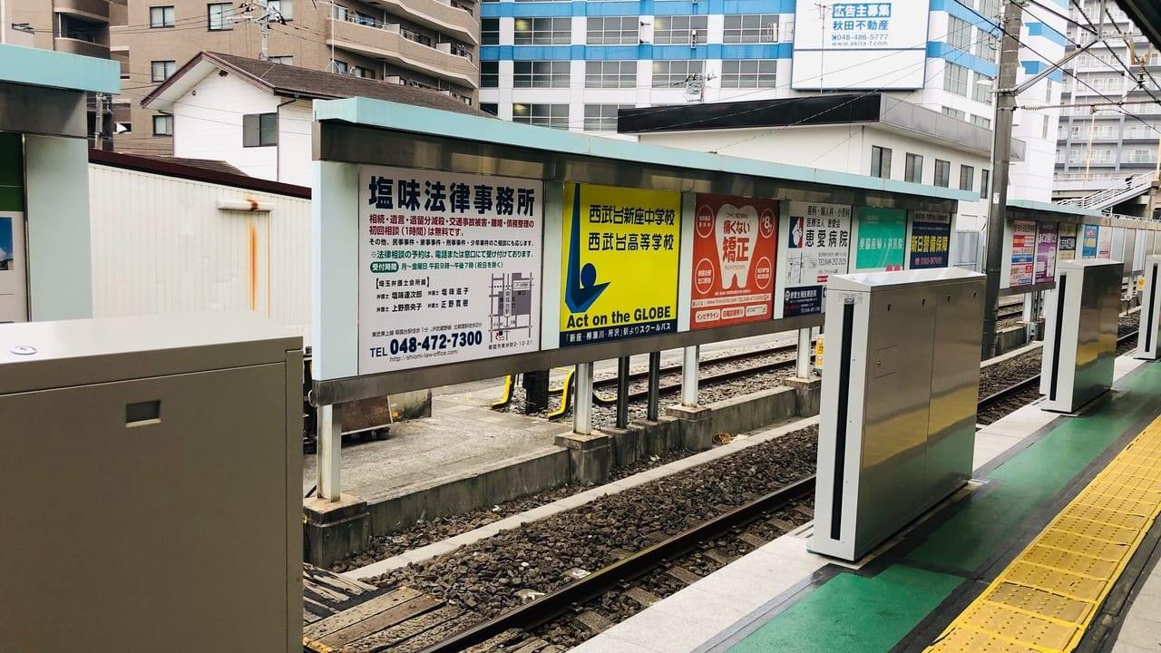 志木駅ホームドア