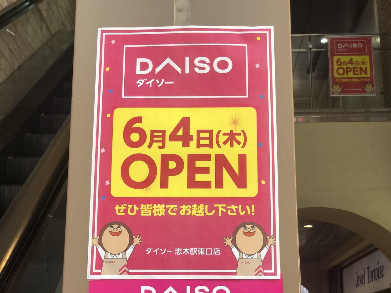 の ショップ 近く 百 円