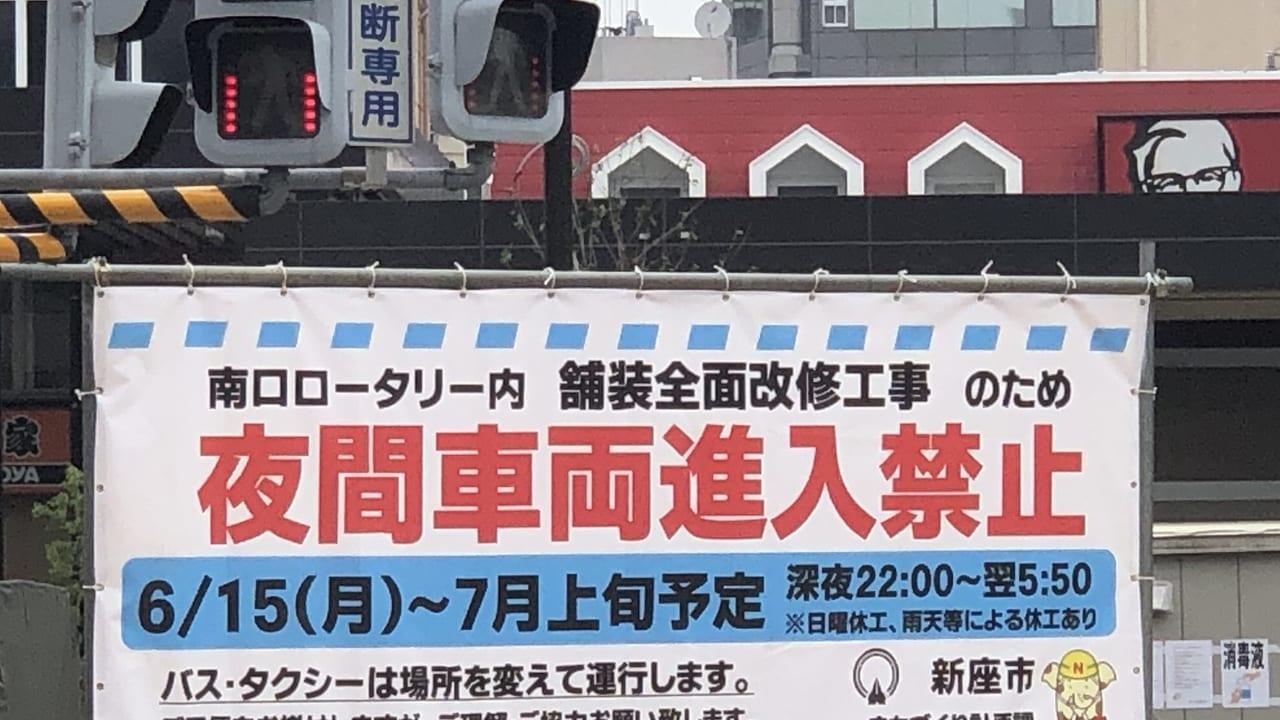 志木駅南口のロータリー