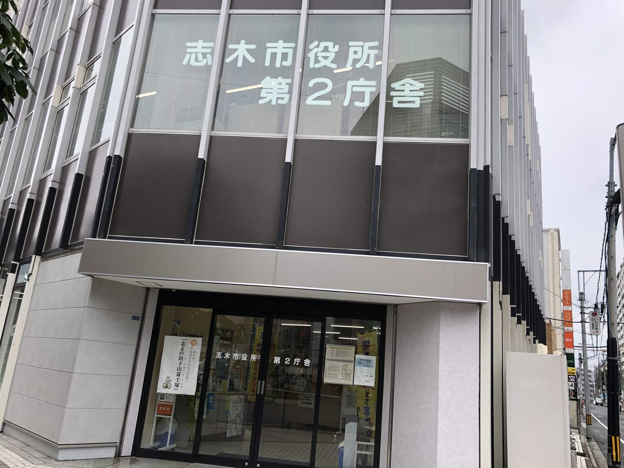 shikisiyakusyo