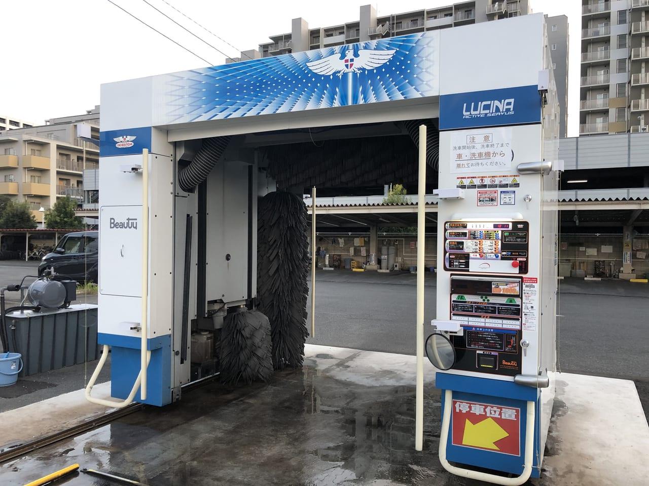 志木洗車場