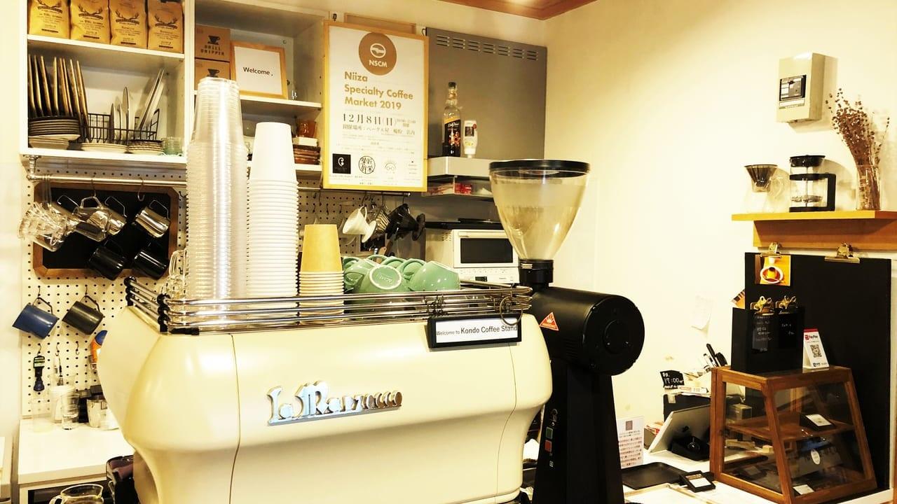 コンドウコーヒースタンド