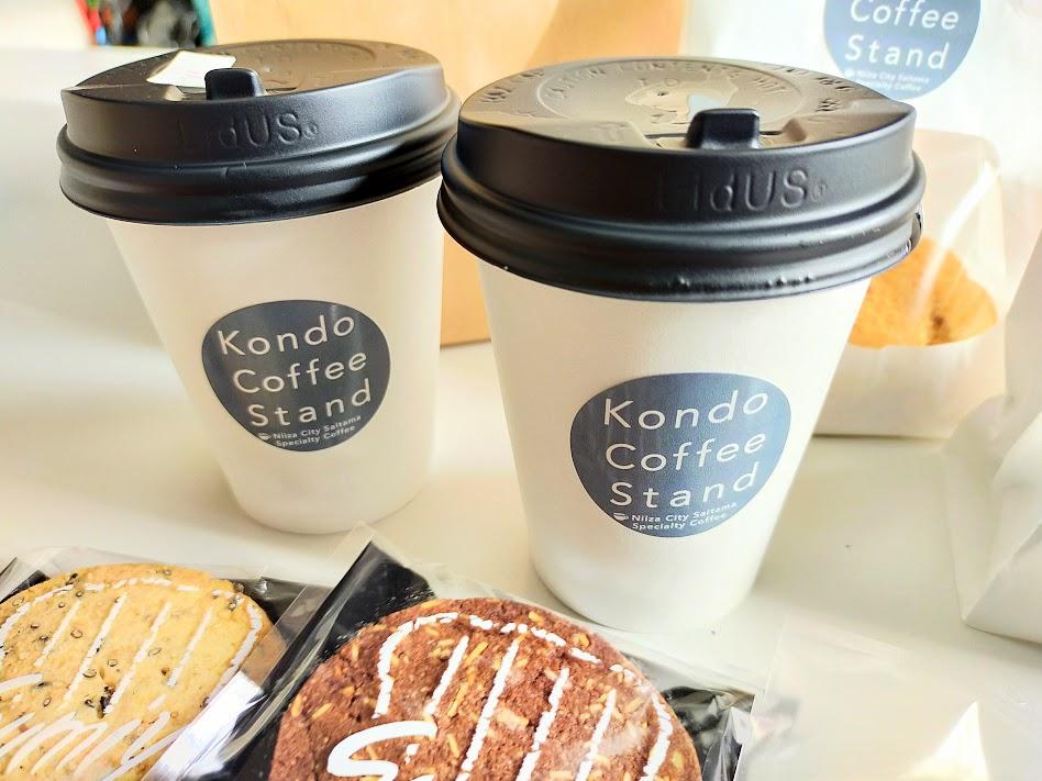 kondocoffeestand
