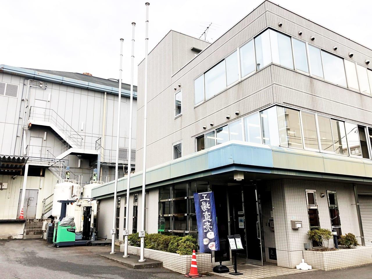 東京麺工場