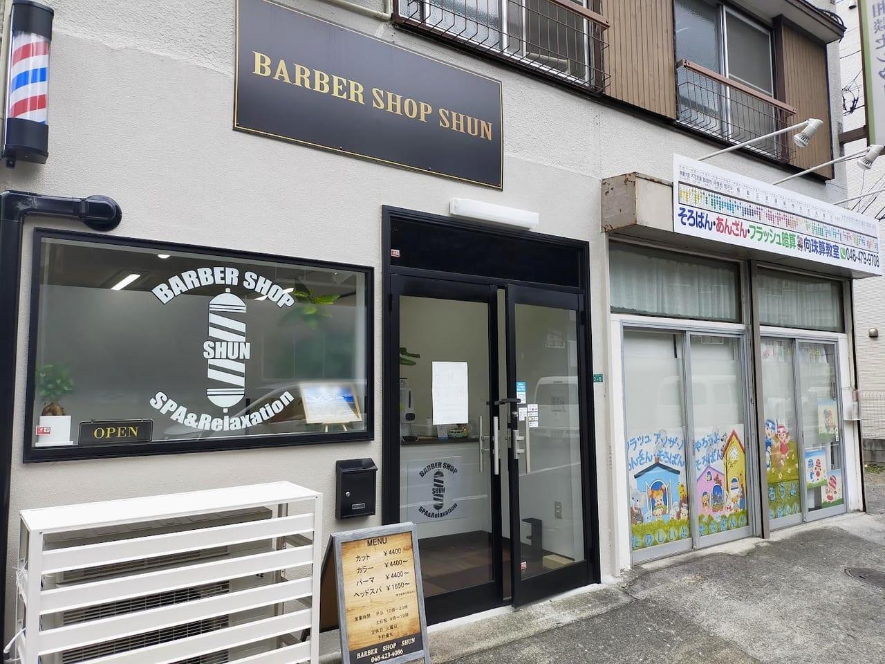 BARBER SHOP SHUN