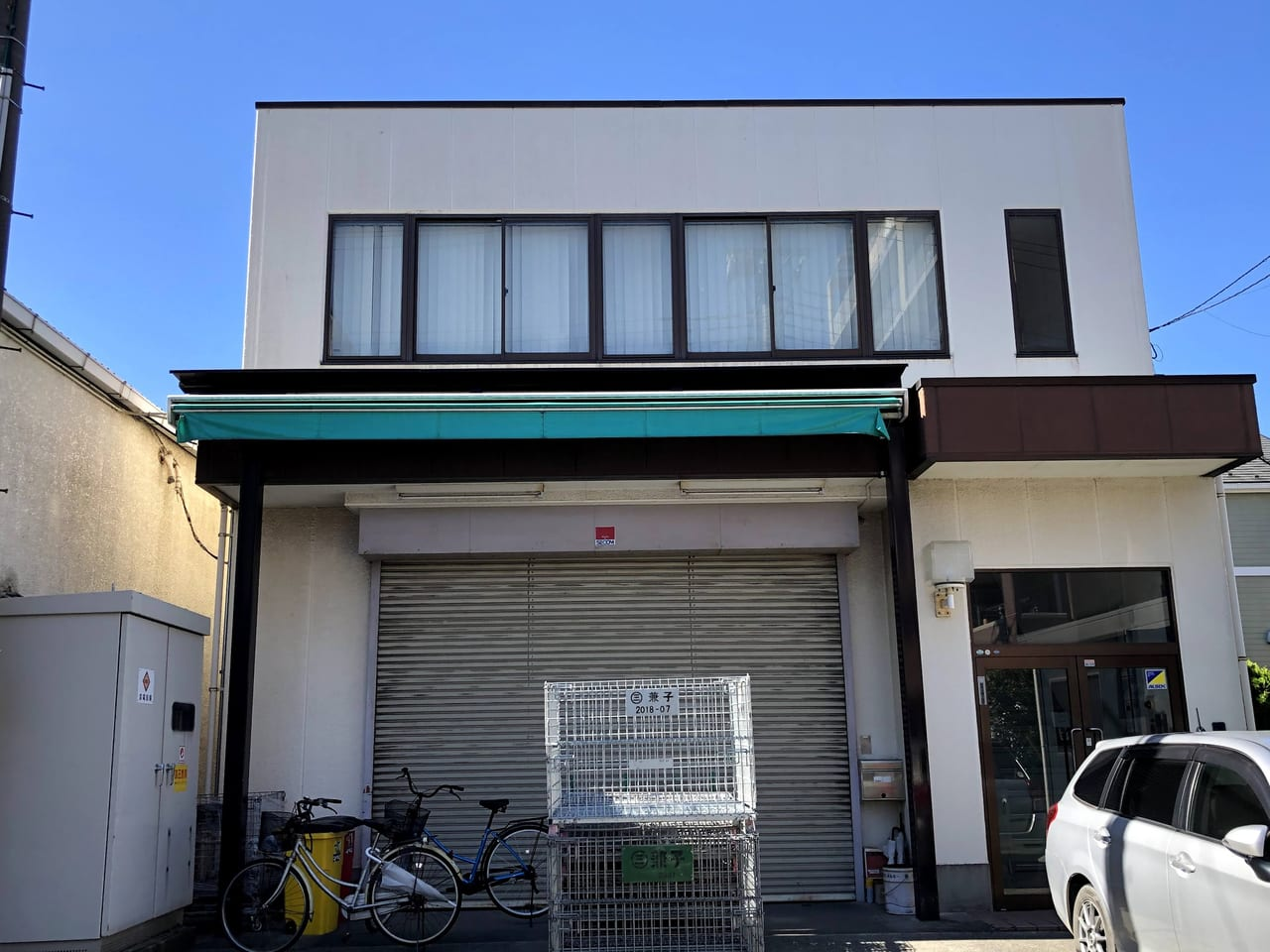 東京紙器株式会社
